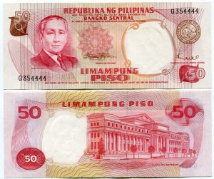 Filipiny 50 Piso 1969 r. UNC