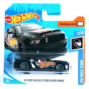 Hot Wheels 2019 r. Ford Shelby GT500 192/250 FYF69