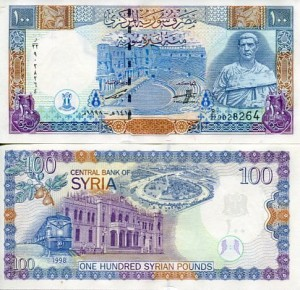 Syria 100 Pounds 1998 r. UNC