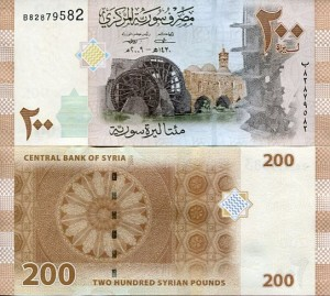 Syria 200 Pounds 2009 r. UNC