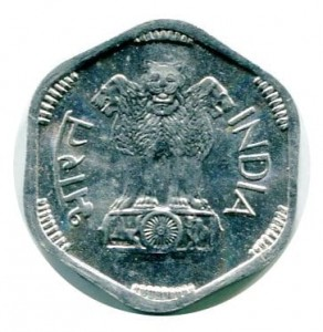 Indie 3 Paise 1971 r.